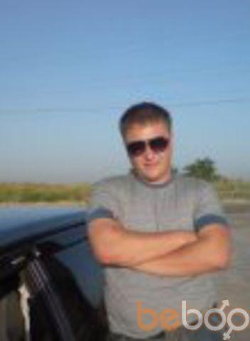Фото мужчины vetal256, Днепропетровск, Украина, 35