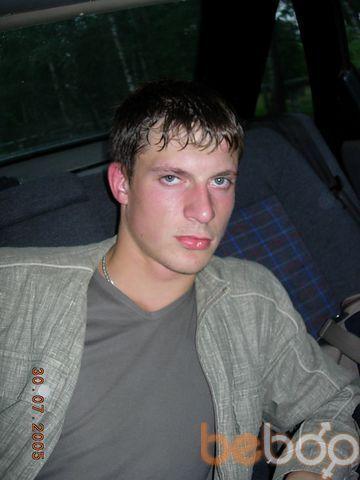 Фото мужчины andros29, Рига, Латвия, 33
