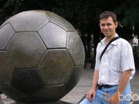 ���� ������� savushka, ����, �������, 41