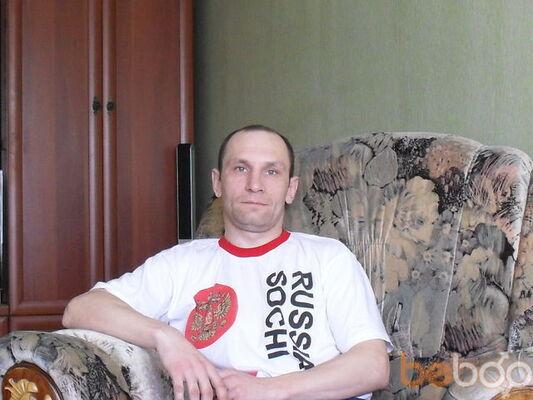 Фото мужчины serj79, Северск, Россия, 37