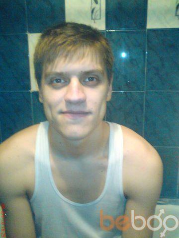 ���� ������� Cetric, ��������, ���������, 31