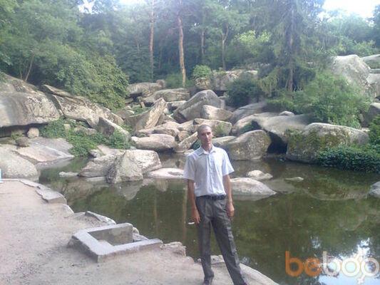 Фото мужчины звездачет, Новая Каховка, Украина, 29