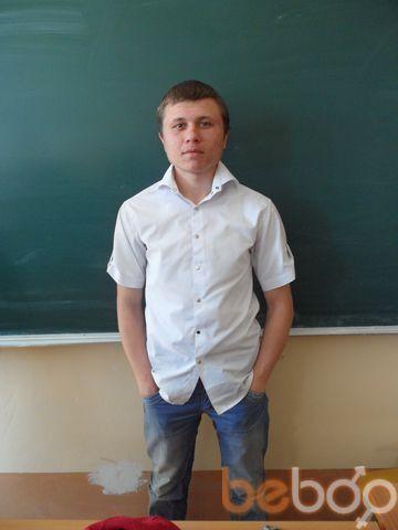 ���� ������� ALEKSANDR, ���������, ���������, 24