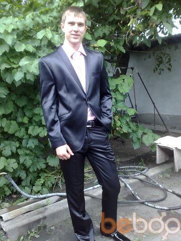 ���� ������� Danilovevge, ��������, �������, 26