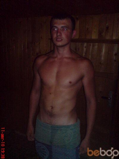 Фото мужчины Димазик, Вологда, Россия, 29