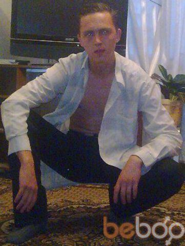 Фото мужчины Duamant45, Курган, Россия, 29