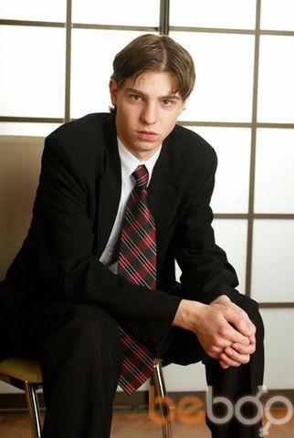 ���� ������� Sergey, �����, ��������, 24