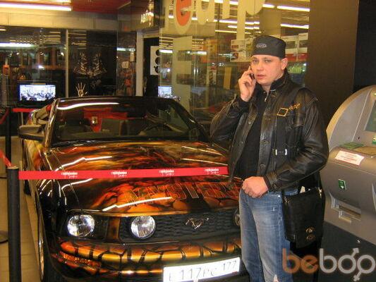Фото мужчины radion, Белгород, Россия, 40