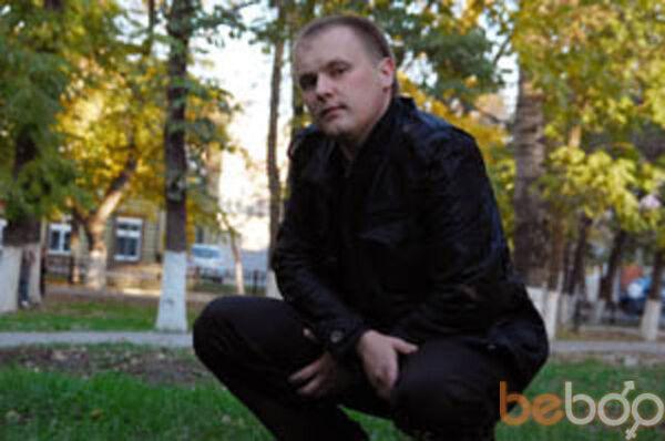 Фото мужчины pahab131, Благовещенск, Россия, 30