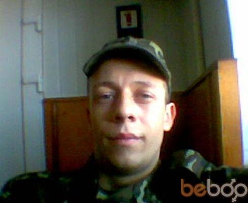 Фото мужчины Svoloch777, Хмельницкий, Украина, 33