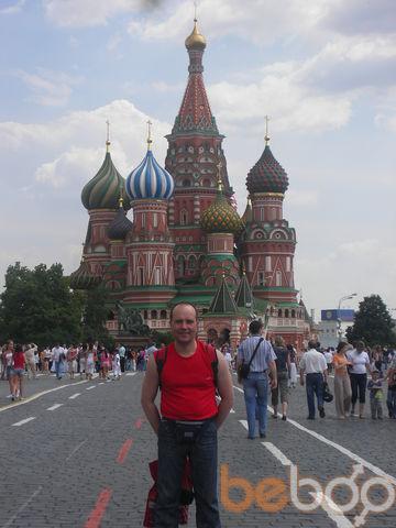 Фото мужчины sereja56, Северодвинск, Россия, 36
