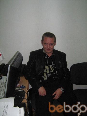 Фото мужчины Юрик, Кировоград, Украина, 31