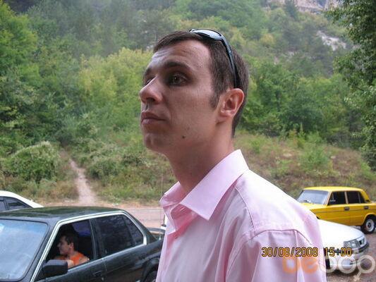 Фото мужчины гугагаш, Севастополь, Россия, 35