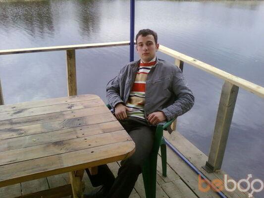 ���� ������� Bolgar, ���������, ���������, 26