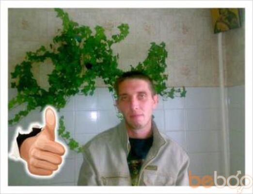���� ������� Maikl, ��������, ������, 33