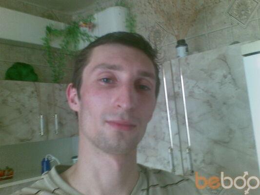 Фото мужчины ViLL, Кировоград, Украина, 31
