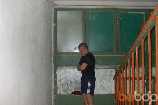 Фото мужчины Kustik, Кишинев, Молдова, 24