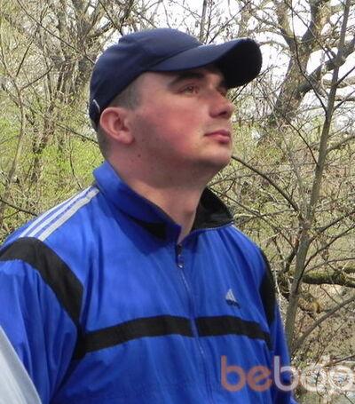 Фото мужчины denissimo163, Смоленск, Россия, 34