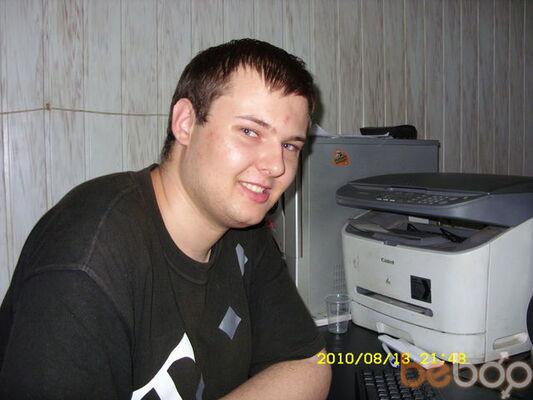 ���� ������� Bobby_Z, ����������-���-���, �������, 26