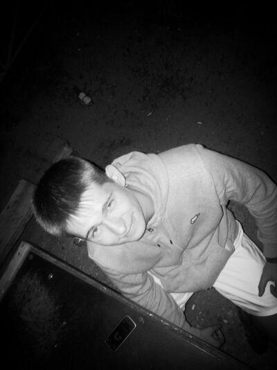 Фото мужчины Rad, Харьков, Украина, 23