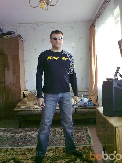 ���� ������� mister kto, ��������, ������, 36
