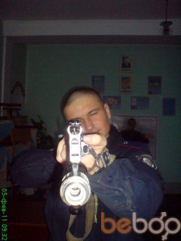 Фото мужчины Degan, Могилев-Подольский, Украина, 26