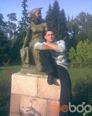 Фото мужчины Михаил, Алматы, Казахстан, 32