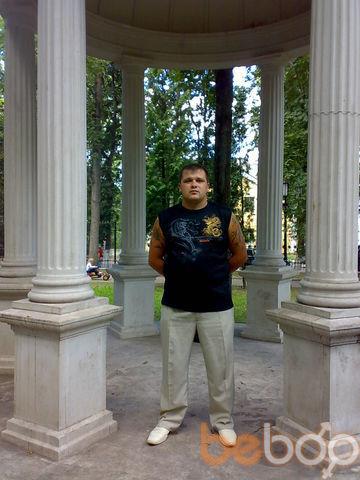 Фото мужчины дима, Брянск, Россия, 36