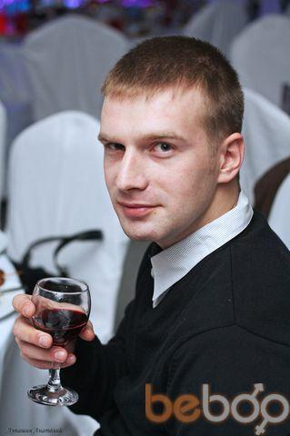 Фото мужчины Alexey, Нижний Новгород, Россия, 28