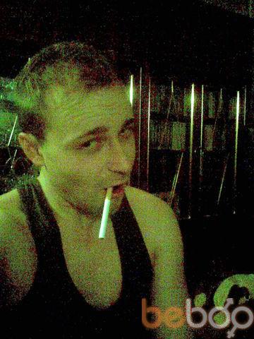 ���� ������� dima, ������, �������, 32