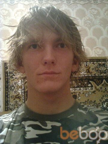 Фото мужчины martyr, Симферополь, Россия, 28