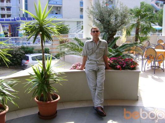 Фото мужчины неповторимый, Сороки, Молдова, 40