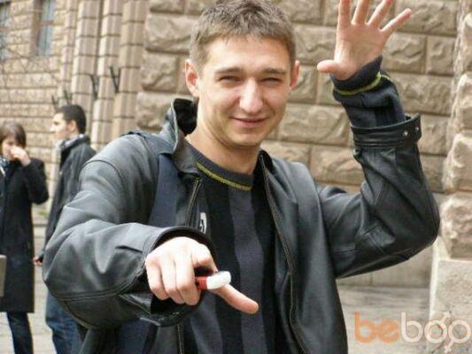 Фото мужчины Витюша, Харьков, Украина, 28