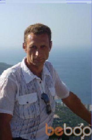 Фото мужчины Юрген, Кишинев, Молдова, 41