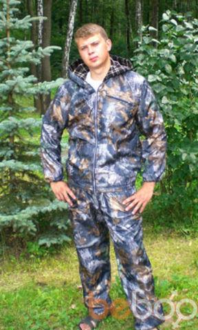 Фото мужчины diman054, Новосибирск, Россия, 32