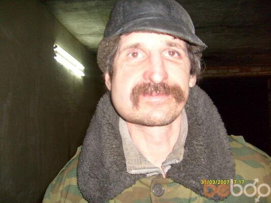 Фото мужчины renatey, Уфа, Россия, 28