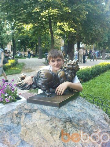 Фото мужчины FenikS, Луганск, Украина, 24