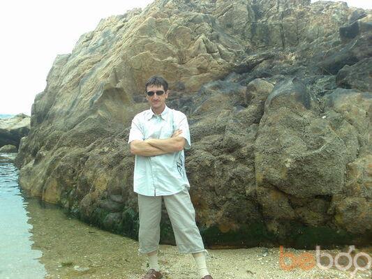 Фото мужчины Niko, Вила-Нова-де-Гайя, Португалия, 48