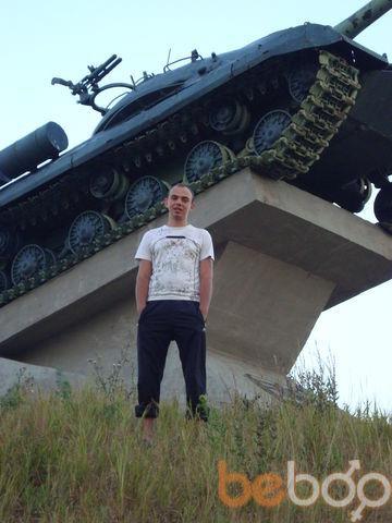 Фото мужчины Ромчик, Ровеньки, Украина, 30