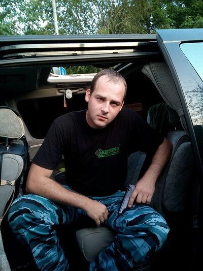 Фото мужчины Илья, Владивосток, Россия, 26
