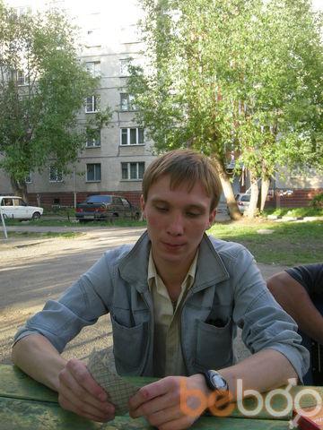 Фото мужчины Виталий, Челябинск, Россия, 24