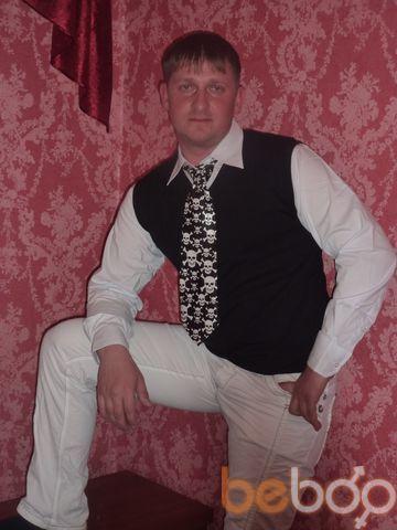 Фото мужчины Димасик, Белгород, Россия, 31