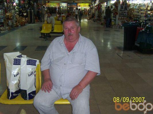 ���� ������� voldemar, �����, ��������, 63