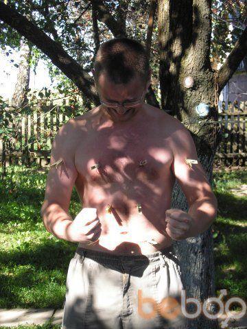 Фото мужчины Cheal, Минск, Беларусь, 29