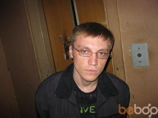 ���� ������� hgtbery, ������, ��������, 34