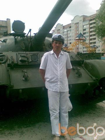 Фото мужчины Евген, Сумы, Украина, 41
