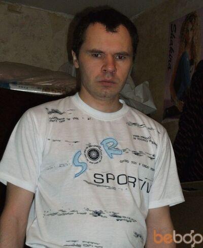 ���� ������� Serjik, �����, ��������, 40
