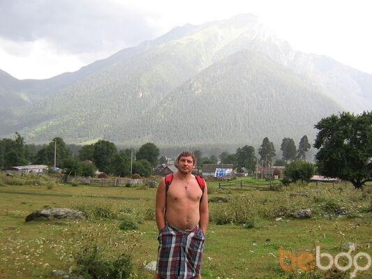 Фото мужчины molodec69, Киев, Украина, 36