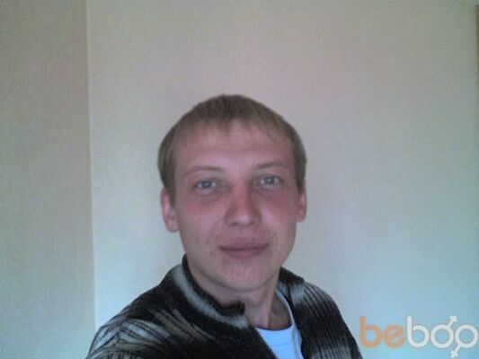 Фото мужчины kummar, Алматы, Казахстан, 34