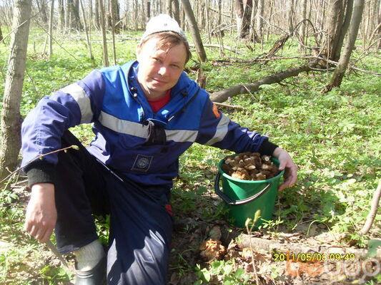 Фото мужчины Серега, Вурнары, Россия, 38